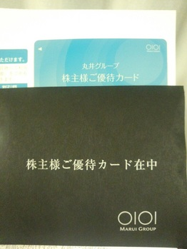 20140702.jpg