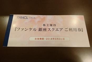 20170716-3.JPG