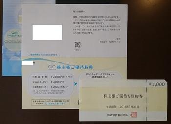 20170717-1.JPG