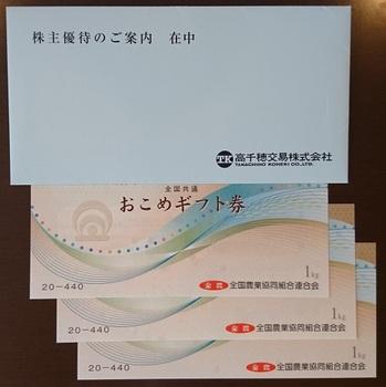 20170717-4.JPG