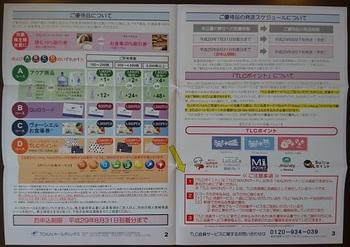 20170717-5.JPG