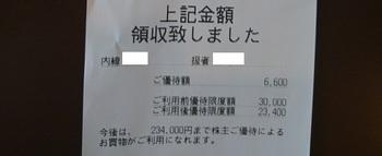 20170723-3.JPG