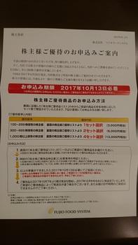 20170912-1.JPG