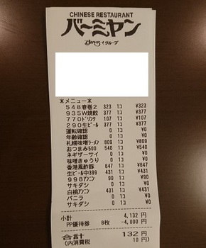 20170930-3.JPG