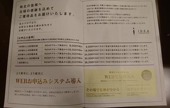 20171001-2.JPG