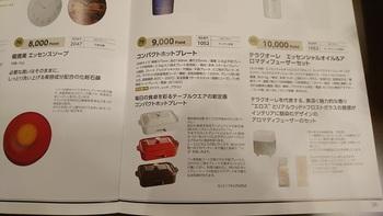 20171001-4.JPG