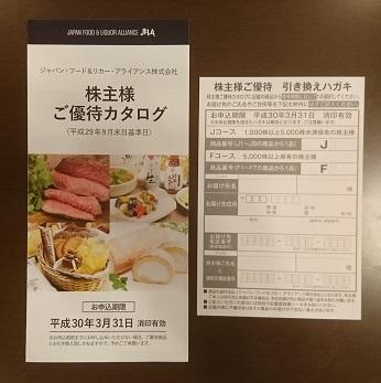20171208-1.JPG
