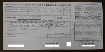 20180203-2.JPG