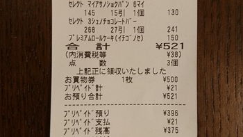 20170623-2.JPG